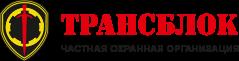 https://transblok.ru/images/logo.png